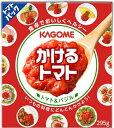 """紙容器トマト調味料""""トマトパック!カゴメ かけるトマト トマト&バジル 295g 1個 148円"""