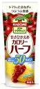 カゴメ 甘さひかえめ カロリーハーフケチャップ 275g 1本 200円