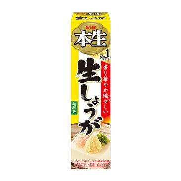 S&B 本生 生しょうが 40g 1個 164円【 エスビー チューブ入り 調味料 香辛料 薬味 】
