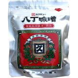 【送料無料(ネコポス)】カクキュー 国産大豆 八丁味噌 銀袋 300g×2袋