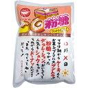 日新製糖 カップ印 かたまらない粉糖 200g 151円【Z-200】 その1