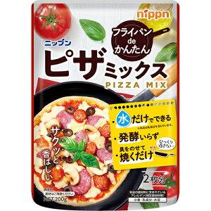 【送料無料(ネコポス)】ニップン ピザミックス 200g×3袋 633円【 Pizza オーマイ 日粉 】