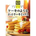 バニラ&バターミルクの風味豊かなホットケーキ!昭和産業 ケーキのようなホットケーキミックス...