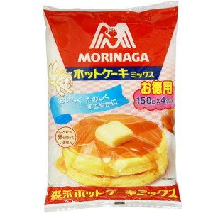 森永 ホットケーキミックス 600g 1袋 280円