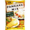甘くないから食事にぴったり!砂糖未使用森永 パンケーキミックス 600g 1袋 280円