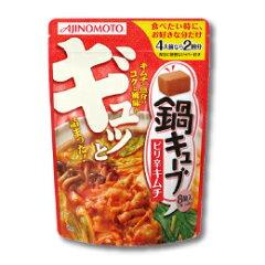 8個入り(1個/1人前)味の素 鍋キューブ ピリ辛キムチ 8個入パウチ 350円