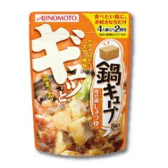 8個入り(1個/1人前)味の素 鍋キューブ 寄せ鍋しょうゆ 8個入パウチ 350円