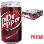 ドクターペッパー クラブマルチパック缶 350ml缶 ×30缶 1942円【00576864w Dr Pepper 国産 コカコーラ costco コストコ 】