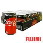 コカ・コーラ ゼロ クラブマルチパック缶 350ml缶 ×30缶 1942円【 Coca-Cola zero 国産 コカコーラ costco コストコ 】