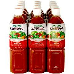 11種類の野菜をブレンドしたバランスのとれた100%ジュース!カゴメ 野菜ジュース 900ml 297円x1...