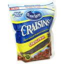 Craisins ドライクランベリー 1360g 1585円【レジ00977965】【Ocean Spray,Dried Cranberry,コストコ,Costoco】 その1