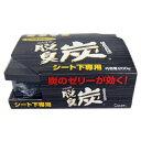 エステー クルマの脱臭炭 シート下専用 1個 【 車 カー用品 ...