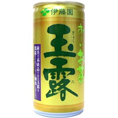 深蒸し茶で淹れたまろやかで味わい深い緑茶!超特売!伊藤園 お~いお茶 冬の緑茶深みどり 500m...