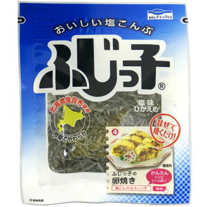 肉厚でやわらか!北海道産昆布使用!!ふじっ子 おいしい塩こんぶ 30g 144円