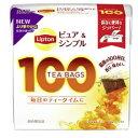 特売!リプトン ピュア&シンプル ティー 100袋入 【 Lipton 紅茶 ティーバッグ 】
