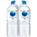 特売 キリン アルカリイオンの水 2L 110円x6本 660円【water アルカリイオン水 ミネラルウォーター ペットボトル PET 軟水 】