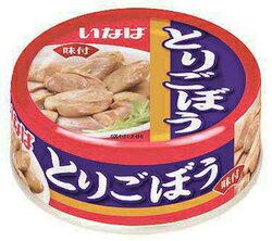 缶詰, 肉加工品  75g 1 98 Twitter,,,inaba,,