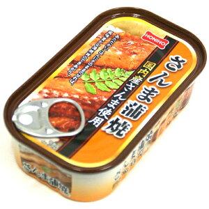 国内産さんま使用!HOKO さんま蒲焼 100g 1缶 109円
