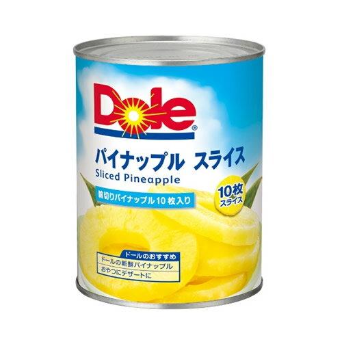 Dole(ドール)『パインスライス 10枚』