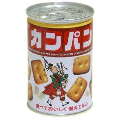 食べておいしく、備えて安心の非常食!三立製菓 カンパン 100g 缶  220円