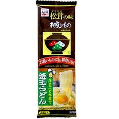 永谷園 松茸の味お吸いもの4袋入り 99円
