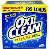 オキシクリーン 4.98kg 1箱 2709円 【 OXICLEAN 洗濯 洗剤 漂白コストコ COSTCO 】