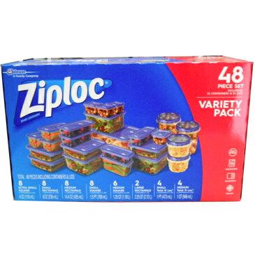 ジップロック バラエティパック 48ピース(24セット) 2642円【Ziploc コンテナー キッチン 雑貨 容器 コストコ Costco】