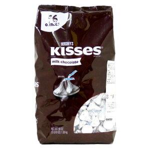 ハーシーズのキスチョコがたっぷり入った特大サイズ!HERSHEY'S KISSES milk chocolate ハーシ...