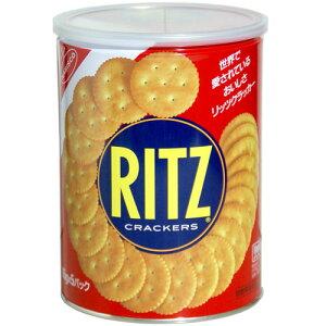 世界で愛されてるおいしさ!リッツクラッカー!ヤマザキ リッツ クラッカー(RITZ CRACKERS) 425...