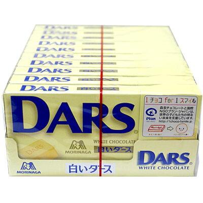 【※クール便】森永 DARS 白いダース 91円x10個セット 910円