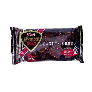 口どけのよいチョコに、煎りたてピーナッツがたっぷり!でん六 ピーナッツチョコ 98円