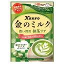 カンロ 濃い贅沢 金のミルク 抹茶 70g 6袋 【 飴 キ