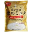 カンロ 濃い贅沢 金のミルク 180円×6袋 1080円【 飴 キャンディー 】【コンビニ受取対応商品】