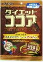 砂糖不使用!カロリー20%OFF!!扇雀飴本舗 ダイエットココア 1袋 152円