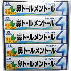 早めの対策!レビューで特売! 森永製菓 鼻トールメントール キャンディ 79円x10本セット 790円...