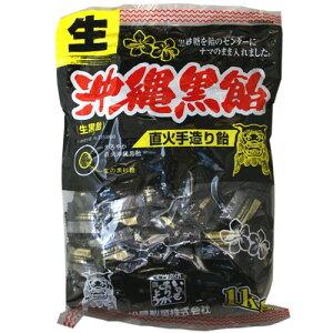 生沖縄黒飴 1kg 929円
