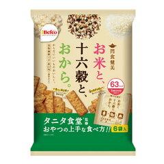 タニタ食堂監修 おやつの上手な食べ方!!栗山米菓 間食健美 十六穀 96g 207円