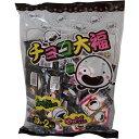 やおきん チョコ大福 30個+2個入り 300円 【 チョコ マシュマロ 駄菓子 】【20160331】