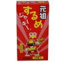 昔なつかしい駄菓子!タクマ食品 元祖するめジャーキー 20円x50枚入 1000円
