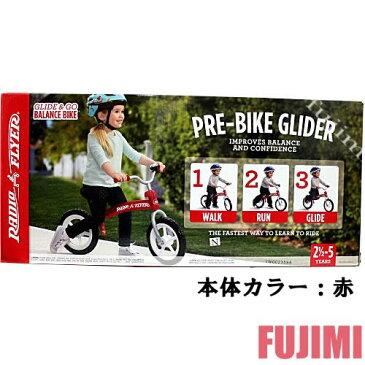 ラジオフライヤー バランスバイク 5156円【RADIO FLYER BALANCE BIKE PRE-BIKE GLIDER コストコ Costco 】