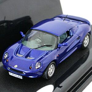Lotus Elise 111S Hard Top 1/43 VITESSE 333/2040 9167円【 ロータス エリーゼ ダイキャストカ...