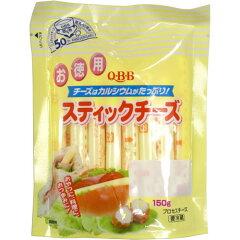 おやつに、料理に、おつまみに!!(クール便) QBB 徳用スティックチーズ15本入 380円