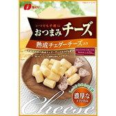 なとり いつでも手軽に食べられる おつまみチーズ 1袋 62g 266円