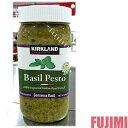 本格イタリアン料理をお楽しみください♪(クール便)KIRKLAND SIGNATURE Basil Pesto ジェノベ...