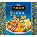 【1ケース】明星 中華三昧 赤坂璃宮 涼麺 24食入り