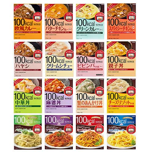 大塚食品 100kcalマイサイズセット 10食