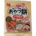 【送料無料(ネコポス)】マルシン おやつ餅 スティックタイプ コク旨醤油味 100g×4袋 1032円
