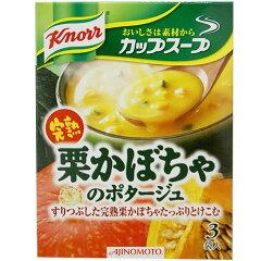 コクと甘みに優れる栗かぼちゃを使用した濃厚なおいしさのポタージュ!クノール カップスープ ...