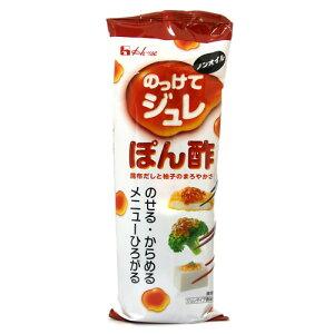 昆布だしと柚子のまろやかさハウス のっけてジュレ ぽん酢 185g 210円