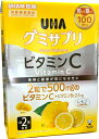 UHA味覚糖 グミサプリ ビタミンC 200粒 100日分 【 サプリ コストコ Costco 】